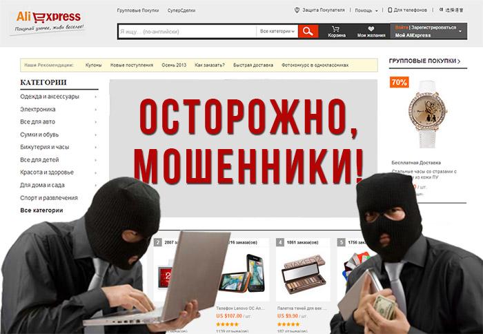 процесс проверить электронный адрес на мошенничество онлайн Хедрон, хотя