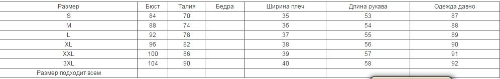 Размер одежды женский таблица алиэкспресс