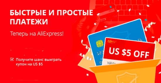 aliexpress-sms