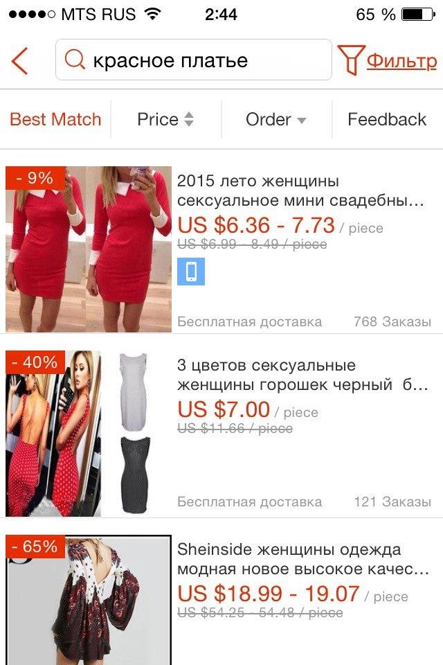 поиск на примере красного платья