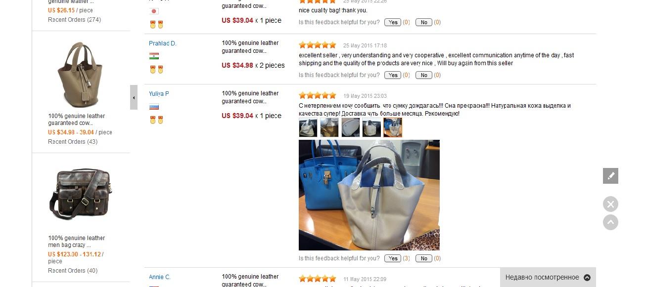 Сайт Дешевой Одежды Алиэкспресс