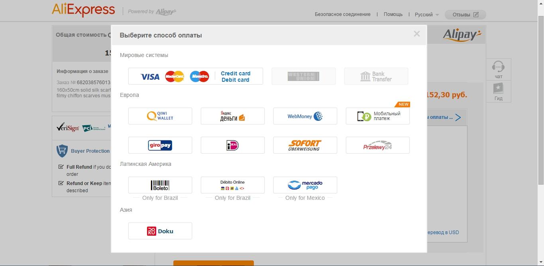 Как сделать цену в долларах на ebay