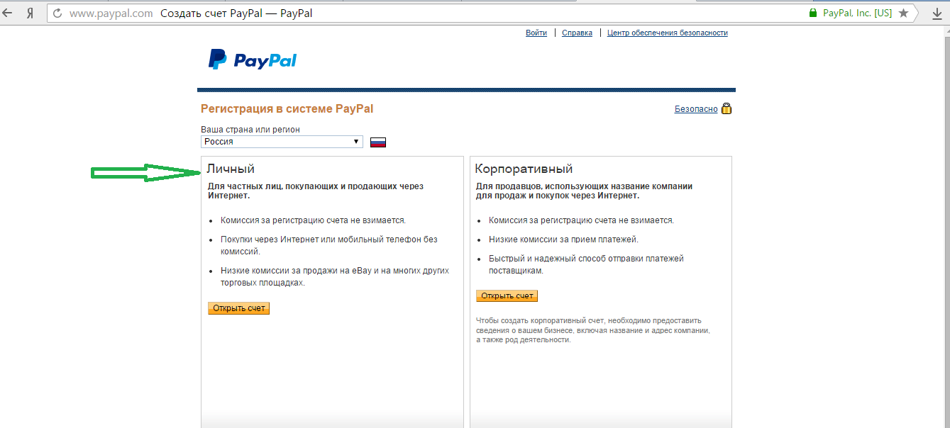 paypal document Governing the various sanctions programs and in 31 cf paypal has not received a penalty notice or finding including by submitting the relevant documents and.