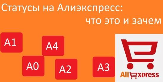 качественном термобелье алиэкспресс на русском в рублях для ваз слой ткани