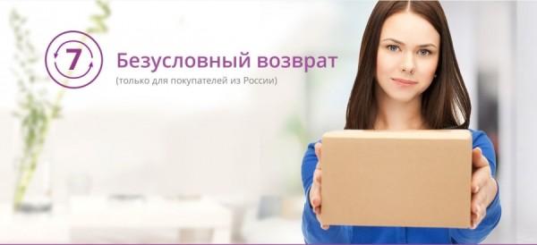 thumb_lowcost2.ru_2015.04.18-11.38.33_63810_aliexpress_mall_vozvrat_tovara