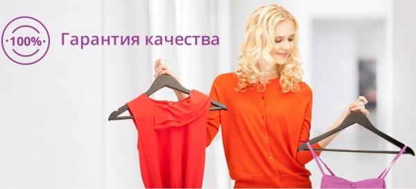 thumb_lowcost2.ru_2015.04.18-11.39.11_241943_aliexpress_mall_warranty
