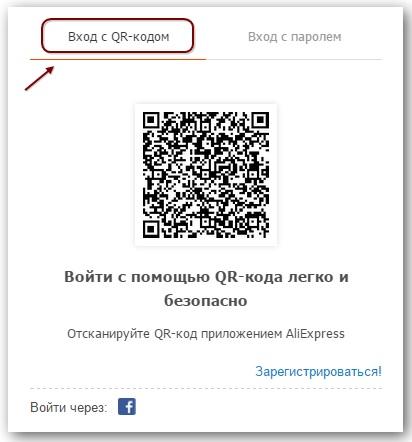 как перейти на сайт по qr коду
