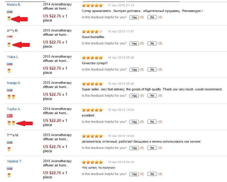 Рейтинг продавцов на алиэкспресс телефонов
