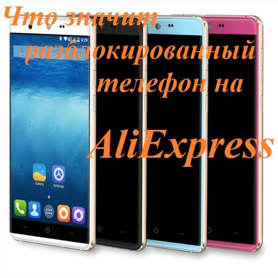 Оригинальный-Kingzone-N5-5-4-г-смартфон-LTPS1280x720-сотовый-телефон-Android-5-1-MTK6735-Quad-ядро.jpg_640x640