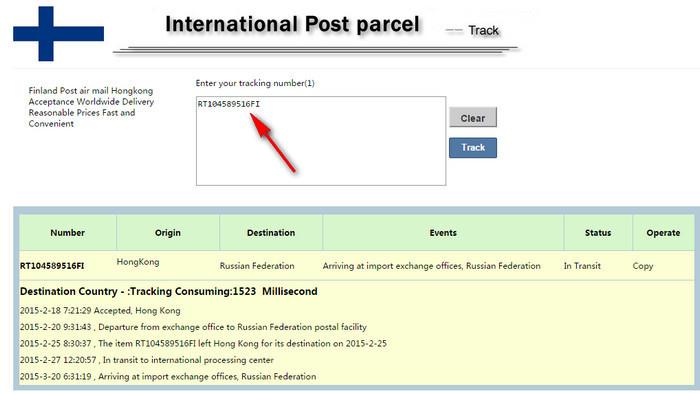 Поддельными сайтами для отслеживания посылок