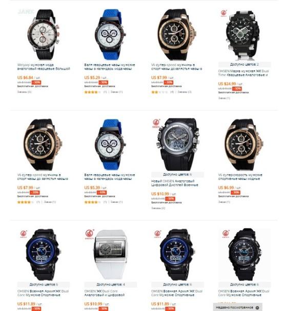 Ассортимент мужских часов